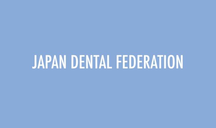 JAPAN DENTAL FEDERATION back board